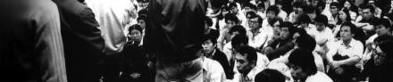 folk guerrilla shinjuku